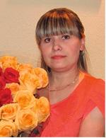 Ефремова Елена