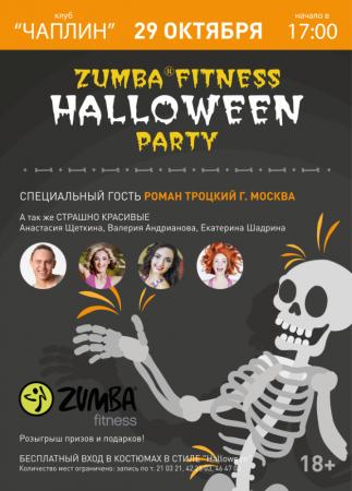 ZUMBA FITNESS HALLOWEEN PARTY