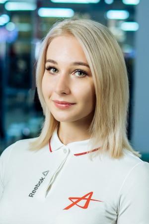 Александра Мышляева