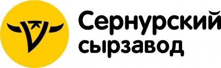 СЕРНУРСКИЙ СЫРЗАВОД