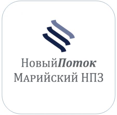 """Марийский нефтеперегонный завод """"Новый поток"""""""