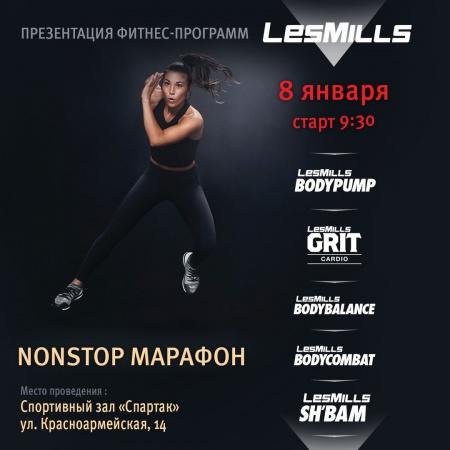 Презентация международных фитнес-программ Les Mills