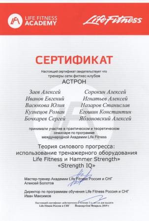 Алексей Яблоновский