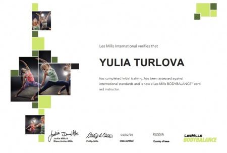 Юлия Турлова
