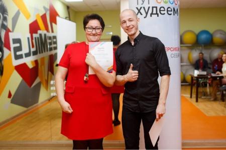 Наталья Колобова, -6,6 кг